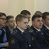 Региональные юношеские военно-патриотические чтения, посвященные подвигу 6-ой роты