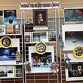 Выставка-инсталляция в библиотеке