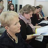 Региональная конференция руководителей и специалистов муниципальных детских библиотек