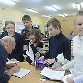 Встреча школьников с писателем Сашей Кругосветовым