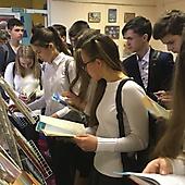 ежегодный Всероссийский конкурс юных чтецов