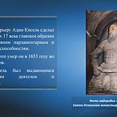 Георгий Львович Брусилов.Каким он был? В какой семье вырос? Кем были его предки? Что известно нам о династии Брусиловых?