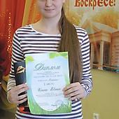 Награждение победителей пасхальных конкурсов