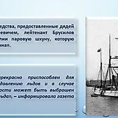 Г.Л. Брусилов