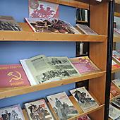 Книжная выставка, посвященная 23 февраля