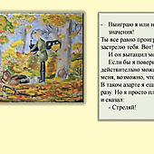 Рисунки участников конкурсов  «Быть судьбы своей капитаном» (2013 г.) и «Любимые герои произведений В.А. Каверина» (2017 г.).
