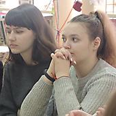 Областной конкурс творческих и исследовательских работ студентов и школьников
